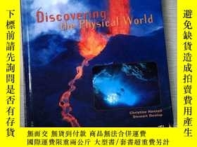 二手書博民逛書店Discovering罕見the Physical WorldY253683