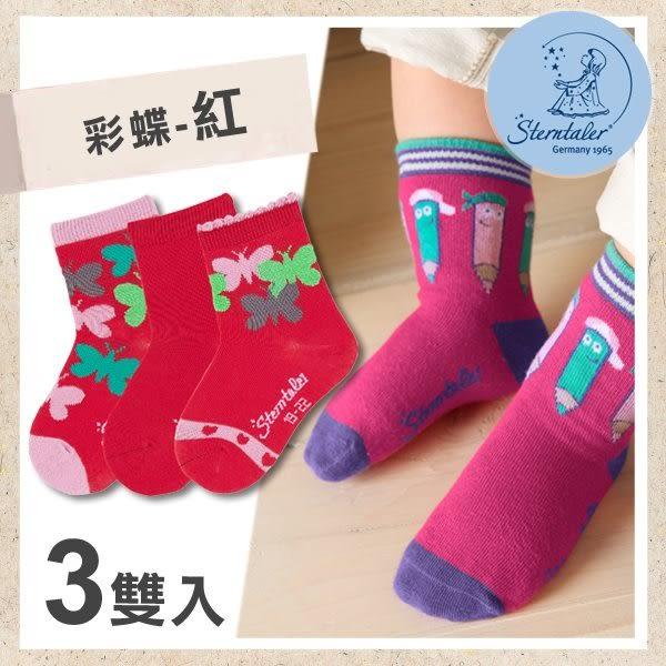 寶寶襪3入組-彩蝶紅(8-14cm) STERNTALER C-8321622-806