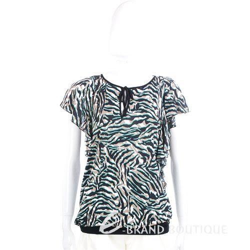 PAOLA FRANI 黑/綠色荷葉造型短袖上衣 1220050-99