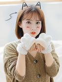新年好禮 手套女冬季韓版日系加厚加絨毛絨保暖棉半指露指半截可愛學生軟妹