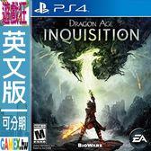 PS4 闇龍紀元:異端審判(英文版)