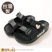 童鞋 台灣製迪士尼米奇授權正版經典雙排釦美型拖鞋 魔法Baby