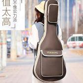 吉他包 吉他包吉他包41寸40古典民謠36寸38寸39加厚學生男女手提袋套雙肩背WD 果實時尚
