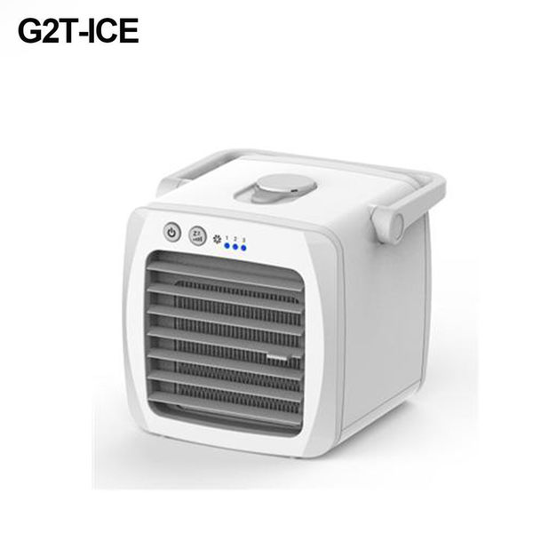 G2T ICE可攜式負離子微型冷氣