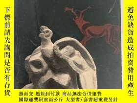 二手書博民逛書店The罕見Necessity of Art(艺术的必要性)Y251457 恩斯特·費歇爾 出版1963