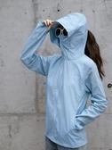 防曬衣 2020防曬衣女長袖夏季防紫外線透氣薄短衫防曬服外套寬鬆連帽 麗人印象 免運