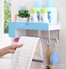毛巾架 浴室置物架衛生間廁所洗手間洗漱台收納壁掛式吸盤免打孔毛YYJ moon衣櫥