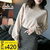 LULUS特價-E縮袖針織上衣-4色  現+預【01052920】