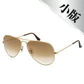 台灣原廠公司貨-【Ray-Ban 雷朋 太陽眼鏡】3025-001/51-58-強化玻璃鏡片(金邊-漸層棕鏡面-小版)