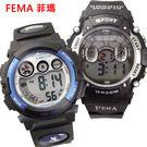 【僾瑪精品】FEMA 菲瑪錶 278B 炫彩防水計時鬧鈴休閒錶-45mm/防水/學生/禮物