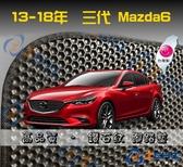 【鑽石紋】13年後 Mazda 6 三代 腳踏墊 / 台灣製造 mazda6海馬踏墊 mazda6腳踏墊 mazda6踏墊 馬6腳踏