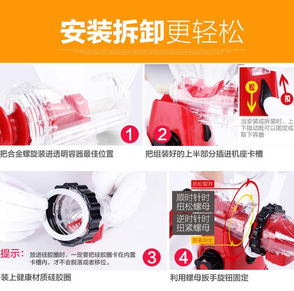 多功能手動榨汁機 家用兒童輔食榨汁機 迷你手搖水果榨汁器