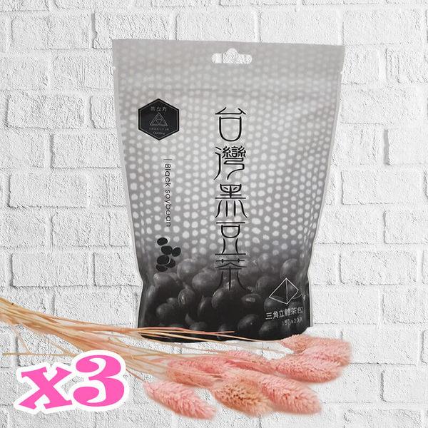 低熱量健康黑豆茶