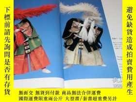 二手書博民逛書店Japanese罕見Paper WASHI Doll book ningyou japan craft kimon