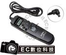 【EC數位】GODOX神牛 S1 電子定時快門線適用 Sony A560/A580/A290/A390/A450/A55/A33/A500/A550/A850/A900/A350/A300/A200