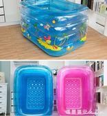 充氣泳池 新生嬰兒游泳池家用充氣幼兒童寶寶洗澡桶加厚保溫游泳戲水池浴盆 瑪麗蓮安
