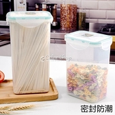 密封防潮掛面奶粉盒保鮮盒面條盒食品密封罐收納盒家用套裝零食盒 快速出貨