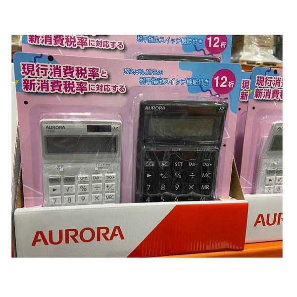 [COSCO代購] C127784 AUROAR 12 DIG CALCULATOR 震旦 12位元馬卡龍計算機 DT380+DT280 2入