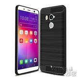 HTC U11PLUS手機殼u11 碳纖維皮紋軟硅膠防摔全包潮男女款超薄套 衣櫥の秘密