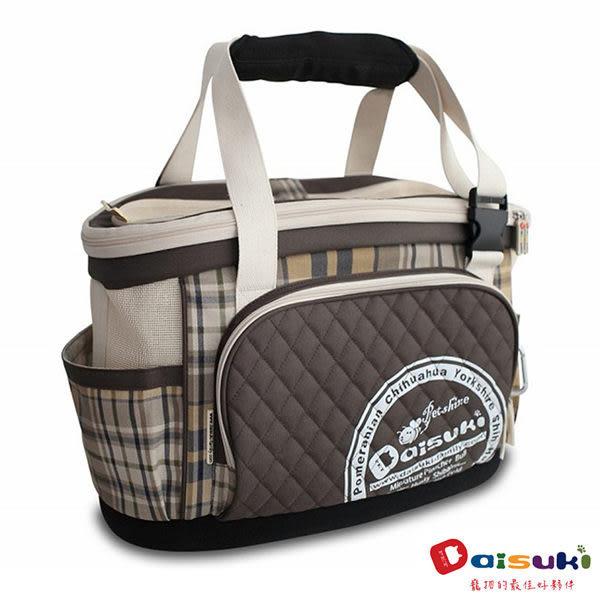 Daisuki CB07 多功能 後背寵物袋 (L)