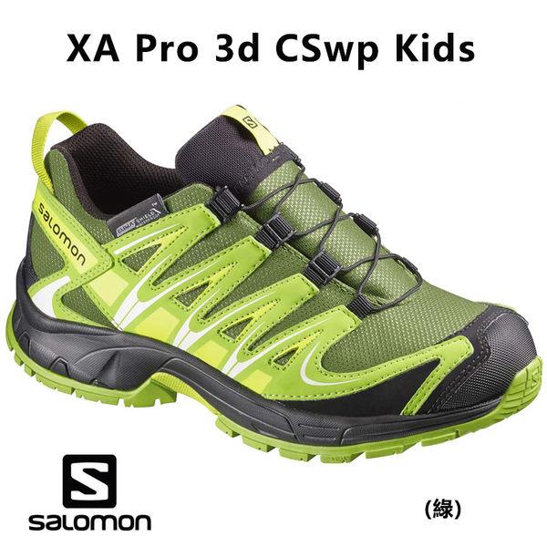 salomon 登山鞋中筒的價格比價、開箱文 比比價