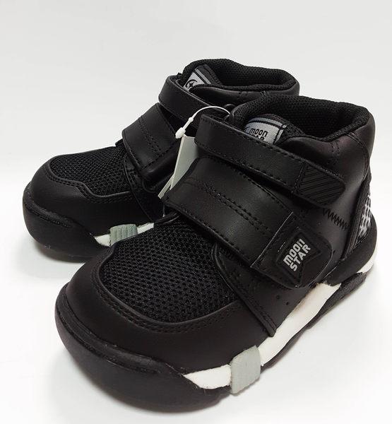 日本月星MOONSTAR 機能高筒矯正鞋 學步鞋《7+1童鞋》B433黑色