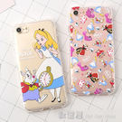 【紅荳屋】新款卡通愛麗絲空壓殼 蘋果iphone7/ 7plus軟殼手機殼