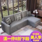沙發床可折疊客廳雙人小戶型北歐簡約現代三人多功能兩用儲物JY