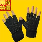 健身手套(半指)可護腕-減震耐磨加長男女騎行手套2色69v22[時尚巴黎]