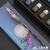 玻璃筆墨水星空水晶筆玻璃鋼筆沾水筆學生漸變色櫻花蘸水筆套裝手工蘸墨 三角衣櫃