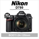 預購 Nikon D780 + 24-120mm F4G 數位單眼 全片幅 4K錄影 公司貨 【可刷卡】 薪創數位