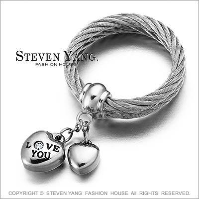戒指 西德鋼飾「堅定的心」時尚 鋼絲纏繞造型 單個價格 真情首選
