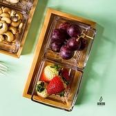 歐式簡約玻璃2個 果盤果盤點心盤點心盤方形收納盒零食糖果帶托盤【愛物及屋】