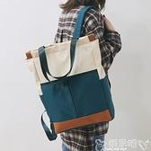 後背包書包女大學生可裝電腦包15.6寸大容量背包女簡約2021年新款後背包