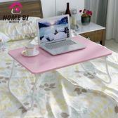 簡易電腦桌做床上用書桌可折疊宿舍家用多功能懶人小桌子 YGCN