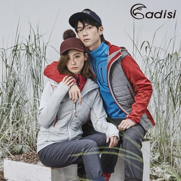 ADISI 男Primaloft撥水保暖拼接彈性連帽外套 AJ1821061 (S-2XL) / 城市綠洲