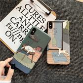 日繫插畫懶貓浮雕蘋果XR手機殼iPhone7/8plus矽膠11promax軟xs少女6s 中秋降價