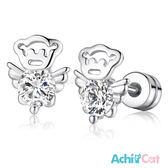 耳環 AchiCat 正白K 天使小熊 栓扣式 多款任選 抗過敏鋼針 一對價格