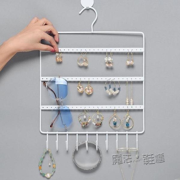 耳環首飾收納架放耳釘的架子家用女大容量裝項練收納盒掛墻展示架 618促銷