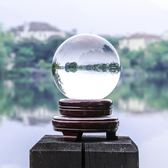 透明白水晶球客廳辦公桌水晶擺件鎮宅招財轉運風水球裝飾玄關書房