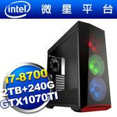 微星Z370平台【龍門帝王】i7六核GTX1070TI獨顯SSD電玩機