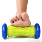 足底按摩器 腳底按摩器滾輪懶人足底穴位足部滾輪放鬆腳底按摩器 交換禮物
