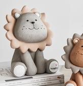 北歐風個性創意家居獅子儲錢罐酒櫃裝飾品