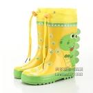 戶外游 兒童雨鞋男童女童卡通汽車恐龍兔子防滑高筒寶寶水鞋雨靴 每日下殺NMS