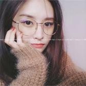 🔥現貨 熱銷款🔥韓國原宿金屬框眼鏡 男女款潮裝飾修臉復古文藝圓形細框平光眼鏡框架44
