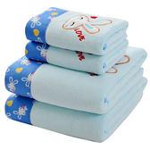 1浴巾1毛巾比純棉全棉柔軟男女成人情侶兒童超強吸水速幹【全館免運】