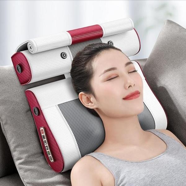 多功能肩頸椎按摩器頸部背部腰部頸肩脖子揉捏電動儀家用枕頭神器