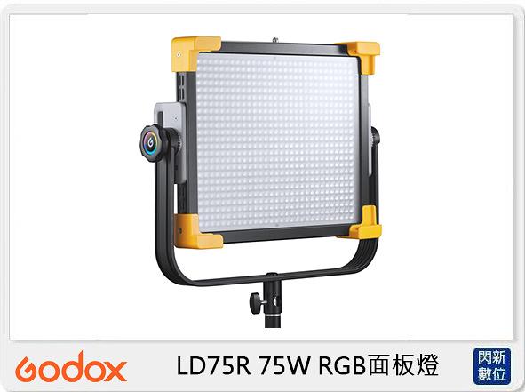 Godox 神牛 LD75R 75W RGB 面板燈 (LD 75R,公司貨) 直播 遠距教學 視訊 補光燈