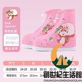 防水鞋套兒童防雨防滑加厚耐磨底雪地雨鞋【創世紀生活館】