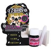 BellaBeauty貝拉美人 黑色竹炭鼻頭粉刺膠(30g)【小三美日】內附面膜紙/刮板